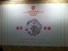 ecm_chinesisches_neujahrsfest_014